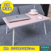 店慶優惠-電腦桌筆電電腦桌床上用小桌子可折疊懶人學生宿舍書桌