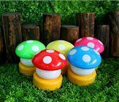 《J 精選》卡哇伊蘑菇拍拍燈/LED拍拍燈(可選色)