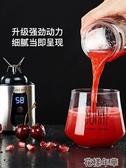 奧科網紅便攜式榨汁機家用水果小型迷你榨汁杯電動打炸果汁機充電 花樣年華