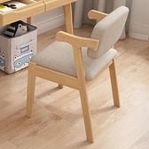 兒童書桌椅 實木兒童椅可調節升降寫字書桌椅家用座椅學生學習椅餐椅靠背椅子【八折搶購】