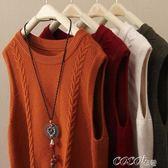 針織衫背心 針織背心毛線衣背心女秋冬新款寬鬆打底針織衫套頭學院風毛衣背心 coco衣巷