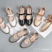 娃娃鞋 涼鞋夏方跟粗跟小清新圓頭金屬扣淺口女鞋奶奶鞋瑪麗珍鞋  瑪麗蘇