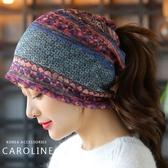 《Caroline》秋冬流行時尚個性網紅百搭韓版薄款時尚多用途包頭帽 72386