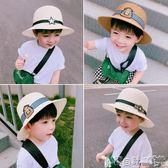 兒童童帽 男童女童夏天沙灘帽草帽遮陽帽寶寶太陽帽禮帽兒童涼帽防曬帽子潮 寶貝計畫