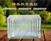 魚缸-玻璃魚缸長方形客廳桌面辦公桌家用超透熱彎迷你小型龜缸生態缸YYP 提拉米蘇