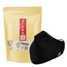 PYX 品業興 S版輕巧型口罩 -黑+茶圖誌茶包組