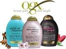 美國品牌 OGX 洗髮精系列 385ml 摩洛哥堅果油 椰奶 山茶花 維生素B-3咖啡因 O2【彤彤小舖】