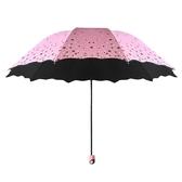 晴雨傘折疊女兩用太陽傘防曬防紫外線黑膠大號雙人三折清新遮陽傘