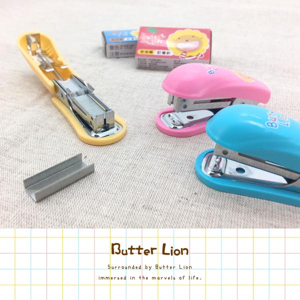 【雄獅】HS-220 奶油獅釘書機+針組(三款顏色)