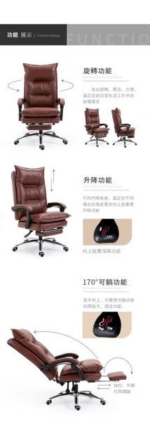 電腦椅/辦公椅/沙發椅/按摩椅/工作椅 【170度全平躺老闆椅】