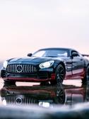 汽車模型奔馳GTR跑車AMG合金車模兒童男孩回力金屬玩具小汽車仿真汽車模型