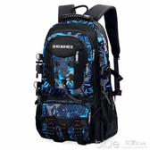 雙肩包男士青年休閒戶外多功能電腦包書包時尚潮大容量旅行背包男 深藏blue