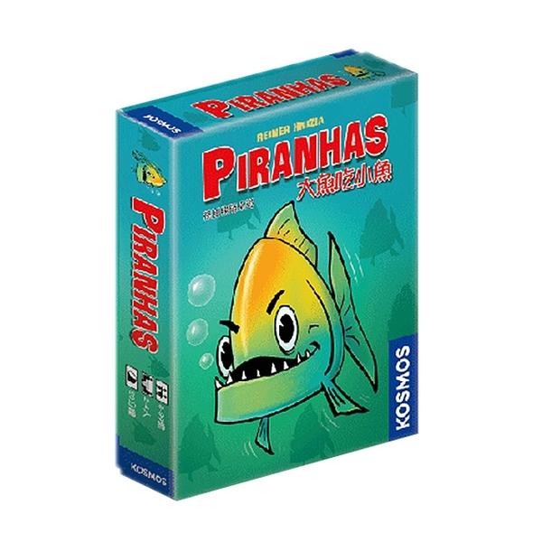 【樂桌遊】C反應桌遊-大魚吃小魚 Piranhas(繁中版)