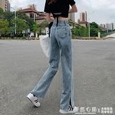 淺色開叉闊腿牛仔褲女直筒寬鬆泫雅風高腰2020夏季薄款垂感拖地褲 怦然心動