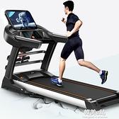 現貨 家用大型豪華多功能跑步機15.6吋觸摸屏靜音減震健身器材跨境外貿 韓美e站