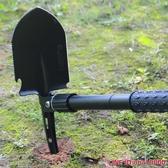 戶外工兵鏟多功能特種兵中國軍工鏟子德國可折疊小號錳鋼鐵鍬車載交換禮物