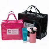 旅行化妝品收納包PU防水洗漱包韓可愛女士化妝包大容量便攜手提包『潮流世家』