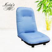 【KOTAS】奈哲爾休閒滑行滾輪和室椅 藍