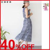 出清 連身長裙 長洋裝 修身 約會 日系洋裝 渡假洋裝 印花 現貨 免運費 日本品牌【coen】