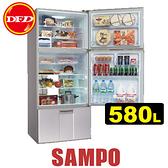 SAMPO 聲寶 SR-A58DV 變頻冰箱系列 (R6) 580L 高效能壓縮機 DC風扇 公司貨 SRA58DV ※運費另計(需加購)