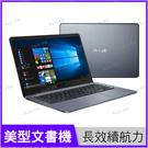 華碩 ASUS E406MA-0151B...