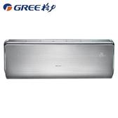 留言加碼折扣享優惠GREE格力4-6坪頂級旗艦分離式一對一變頻冷暖冷氣GSDU-36HO含基本安裝