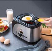 吐司機烤面包機迷妳家用多功能早餐烘烤2片吐司機土司多士爐220V 嬡孕哺