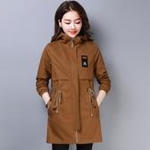 【藍色巴黎】韓國時尚連帽腰抽繩長袖風衣外套 【28941】