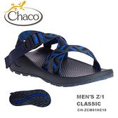 【速捷戶外】美國 Chaco  專業戶外運動涼鞋男 Z/1-標準(潛隱深藍) CH-ZCM01HE10,戶外涼鞋,運動涼鞋