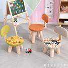 兒童實木小凳子靠背家用矮凳寶寶時尚創意椅子簡約客廳換鞋小板凳