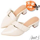 Ann'S氣質蔓生-不破內裡方結鞋帶顯瘦粗跟尖頭穆勒鞋-白