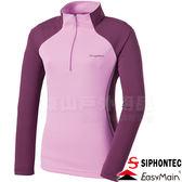 EasyMain 衣力美 SE11060-62淺紫 女吸濕排汗透氣休閒衫 抗UV機能服/快乾運動衫/防曬休閒登山衣