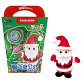 聖誕老公公超輕黏土:FOOD超人