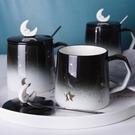 馬克杯 創意個性潮流陶瓷馬克杯帶蓋勺家用北歐ins 咖啡水杯子款 艾維朵