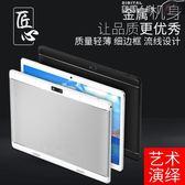 艾倫 Y800超薄高清智能平板電腦安卓12寸WiFi八核上網10寸二合一 數碼人生igo