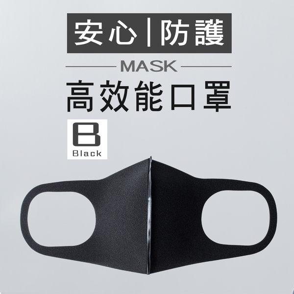 口罩 可水洗 立體口罩 PITTA MASK可參考