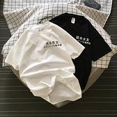 現貨速達 純棉T恤 MIT台灣製 【Y0851-1】短袖 左胸小字 貓系女友 犬系男友 快速出貨