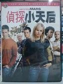 R01-012#正版DVD#偵探小天后 第二季(第2季) 6碟#影集#影音專賣店