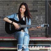 卡斯摩38寸吉他民謠吉他木吉他初學者入門練習吉它學生男女樂器CY『韓女王』