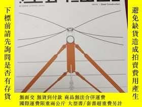 二手書博民逛書店Architecture&DETAIL罕見建築細部雜誌 2013年10月 雙月刊 第11卷第5期 鋼結構 建築細節