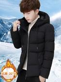 男士外套春秋季新款潮流韓版秋裝冬季休閒加絨上衣夾克男秋冬