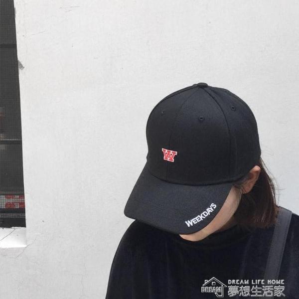 休閒帽韓國ulzzang帽子女夏chic白色遮陽鴨舌帽ins棒球帽原宿潮人太陽帽 夢想生活家