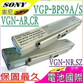 SONY 電池-索尼電池 VGP-BPS10A,VGN-NR330E,VGN-NR360,VGN-NR370N,VGN-NR380E,VGN-NR385E,VGN-NR390E,VGN-NR398