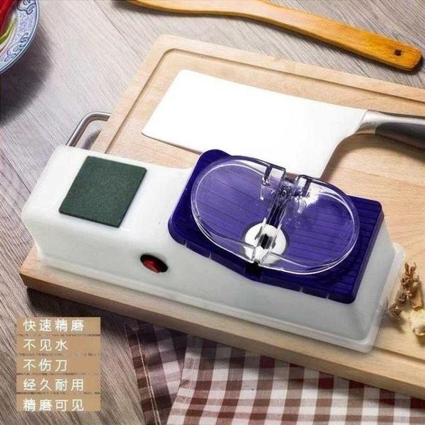 廚房磨器 電動 商用全能角磨機快速多功能角度微型打磨電子  英賽爾3