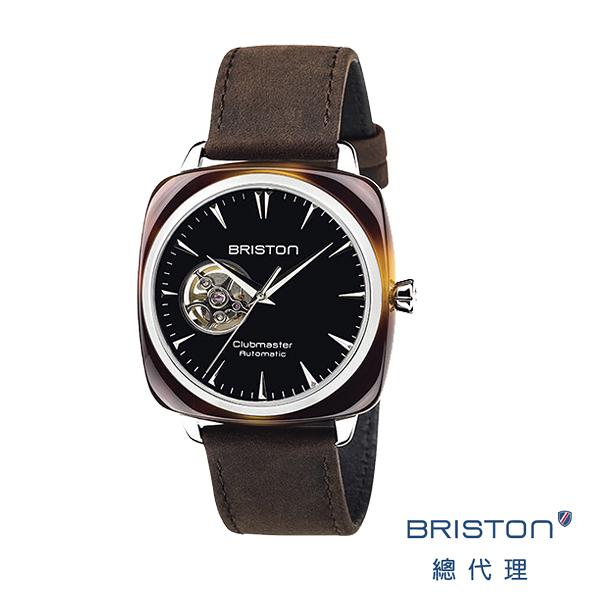【官方旗艦店】BRISTON AUTOMATIC 鏤空 自動機械錶 黑錶盤 玳瑁琥珀框 黑皮錶帶 時尚百搭 禮物首選