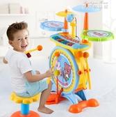 爵士架子鼓兒童初學者入門男孩架子鼓寶寶爵士鼓敲打鼓1-3-6歲充電樂器玩具YYP 麥琪精品屋