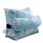 榻榻米靠枕帶頭枕床頭靠墊三角靠背抱枕沙發辦公室飄窗腰靠護 凱斯盾