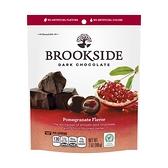 Brookside紅石榴黑巧克力  198g