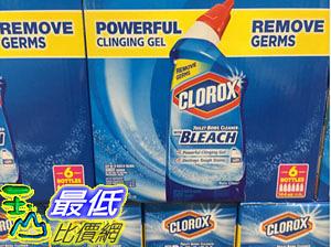 [COSCO代購] C117067 CLOROX TOILET CLEANER 亮白馬桶清潔劑709毫升X6入