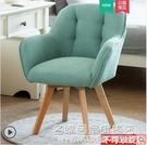 北歐家用旋轉沙發椅休閒舒適久坐電腦椅單人布藝實木簡約書房轉椅 NMS名購新品